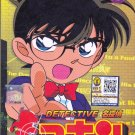 DVD ANIME DETECTIVE CONAN Vol.478-547 Case Closed 70 Chapters Region All