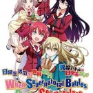 DVD JAPANESE ANIME When Supernatural Battles Became Commonplace Vol.1-12End