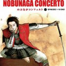 DVD JAPANESE ANIME NOBUNAGA CONCERTO Vol.1-10End English Sub Region All