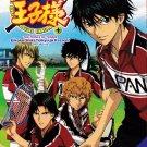 DVD ANIME THE PRINCE OF TENNIS II + Movie Eikoku-Shiki Teikyu-jo Kessen! + OVA