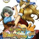 DVD JAPANESE ANIME BINBOUGAMI GA! Vol.1-12End Good Luck Girl! English Sub