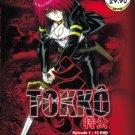 DVD JAPANESE ANIME TOKKO Vol.1-13End English Audio Region All Free Shipping
