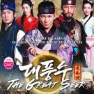 KOREA DRAMA DVD THE GREAT SEER 大風水 Song Chang-eui Ji English Sub FedEx Ship USA