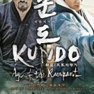 DVD KOREA MOVIE 群盗 民乱的时代 Kundo Age Of The Rampant Ha Jung Woo 河正宇 Region All