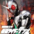DVD KAMEN MASKED RIDER W Vol.1-49End English Sub Region All Super Sentai