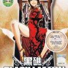 DVD ANIME BLACK LAGOON Season 1+2 Vol.1-24End + 5 OVA English Sub Region All