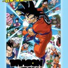 DVD ANIME Dragon Ball The Return Of Son Goku And Friends! 2008 OVA English Sub