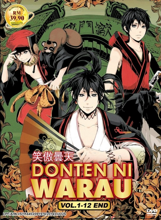 DVD JAPANESE ANIME Donten Ni Warau Vol.1-12End Laughing Under The Clouds Eng Sub