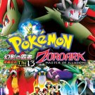 DVD ANIME POKEMON Diamond And Pearl Movie 13 Zoroark Master Of Illusions English