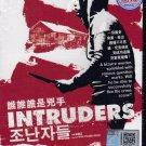 DVD KOREA MOVIE 谁谁谁是凶手 Intruders Region All English Sub Jun Suk-Ho Oh Tae-Kyung