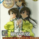 DVD JAPANESE ANIME Master of Martial Hearts Complete Ova English Audio Region 0