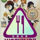 DVD JAPANESE ANIME WORKING!! Season 1+2 Vol.1-26End English Sub Region All
