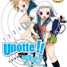 DVD JAPANESE ANIME UPOTTE!! Original Net Animation ONA Vol.1-10End English Sub