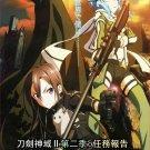 DVD ANIME SWORD ART ONLINE 2 Debriefing Episode 14.5 Recap Vol.1-14 English Sub