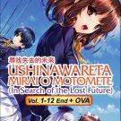 DVD ANIME Ushinawareta Mirai o Motomete In Search of The Lost Future + OVA
