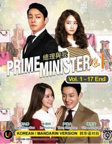 DVD KOREA DRAMA Prime Minister & I 總理與我 Lee Beom-soo Im