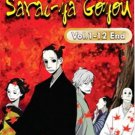 DVD ANIME Sarai-ya Goyou Vol.1-12End House of Five Leaves English Sub Region All