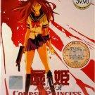 DVD ANIME CORPSE PRINCESS Season 1-2 Shikabane Hime Aka Kuro English Audio