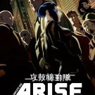 DVD JAPANESE ANIME GHOST IN THE SHELL Arise 4 OVA English Sub Region All
