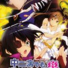 DVD ANIME Love Chunibyo & Other Delusions Season 1+2 + Movie + 6 Special + 7 OVA