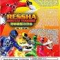 DVD ANIME Ressha Sentai ToQger Vol.1-52End English Sub Region All Super Sentai