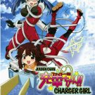 DVD JAPAN ANIME Fight Ippatsu! Juuden Chan Charger Girl Vol.1-12End English Sub