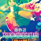 DVD JAPANESE ANIME TSUKIMONOGATARI Vol.1-4End Monogatari English Sub Region All