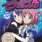 DVD ANIME KIDDY GIRL-AND Vol.1-24End KIDDY GRADE 2 Complete TV Series Eng Sub