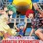 DVD ANIME Ansatsu Kyoushitsu Shuugaku Ryokou Hen Movie English Sub Region All