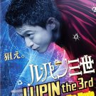 DVD JAPANESE MOVIE LUPIN III Live Action Lupin The 3rd English Sub Region All