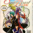 DVD ANIME Saint Beast Seijuu Kourin-hen Vol.1-6 Complete TV Series English Sub