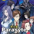 DVD JAPANESE ANIME Parasyte The Maxim Vol.1-26End Kiseijuu Sei no Kakuritsu
