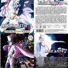 DVD JAPANESE ANIME MAGIC KAITO 1412 Vol.1-24End Complete TV Series English Sub