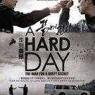 DVD KOREA MOVIE 走到尽头 A Hard Day Lee Sun-kyun 李善均 Cho Jin-woong 赵镇雄 English Sub