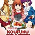 DVD JAPANESE ANIME Koufuku Graffiti V.1-13End Gourmet Girl Graffiti English Sub