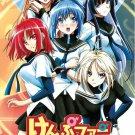 DVD JAPANESE ANIME KAMPFER Vol.1-12End + 2 OVA English Sub Region All Free Ship