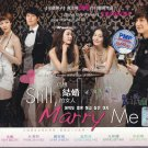 KOREA DRAMA DVD Still Marry Me 仍想結婚的女人 Park Jin-hee 朴真熙  Uhm Ji-won 嚴智媛