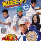 TAIWAN DRAMA DVD The Prince of Tennis Live Action Mandarin Audio Michael Chang