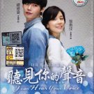 KOREA DRAMA DVD I Can Hear Your Voice Lee Jong-suk Lee Bo-young English Sub