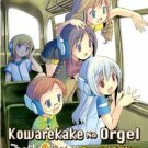 DVD JAPANESE ANIME Kowarekake No Orgel Special Edition Region All English Sub