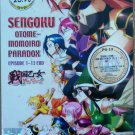 DVD ANIME Sengoku Otome Momoiro Paradox Vol.1-13End Battle Girls Time Paradox