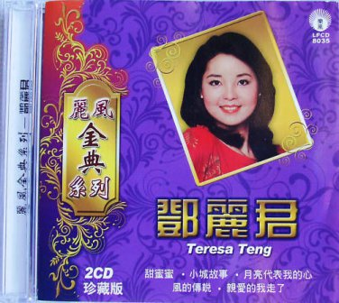 CHINESE OLDIES CD TERESA TENG ��� Golden Collection 2CD Polygram Life Records