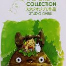 DVD ANIME STUDIO GHIBLI 21 Movies Great Collection Region All English Audio
