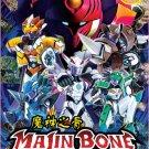 DVD JAPANESE ANIME MAJIN BONE Vol.1-52End Box Set English Sub Region All