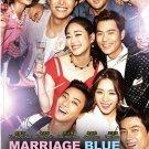 KOREA MOVIE DVD Marriage Blue Live Action 婚前撻Q日記真人剧场版 Kim Kang-woo English Sub