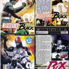 DVD KAMEN MASKED RIDER BLACK + BLACK RX Vol.1-99End Region All English Sub