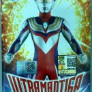 DVD ULTRAMAN TIGA Vol.1 Episode 1-3 Japanese Cantonese Audio Region All