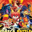 DVD JAPANESE ANIME Monster Retsuden Oreca Battle Vol.1-52End English Sub