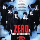 DVD JAPANESE FILM Zero Live Action Movie 零真人剧场版 English Sub Region All