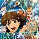 DVD ANIME Rinne no Lagrange Season 1 Lagrange The Flower of Rin-ne English Sub